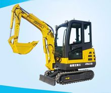 Small excavator No. five