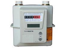 Gas Meter8