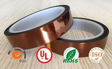 Kapton Tape Lowes Buy Kapton Tape Lowes From Chinese Suppliers And