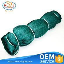 Colorful Nylon multifilament fishing net