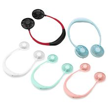 Neck Band Fan Portable MINI Double Wind Head Neckband Fan With USB Rechargeable Air Cooler For Traveling Outdoor