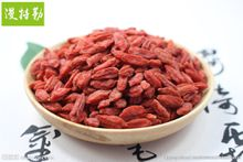 Dried Organic Goji Berry with High Quality Medlar Organic Goji Herbs Red Gojiberry