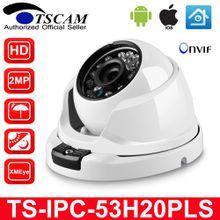 TSCAM 3.6MM Lens 720P 960P 1080P VandalProof Anti-vandal Indoor Outdoor Dome IP Camera Metal Case IP66 With Mount ONVIF P2P