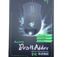 Death Adder Mouse High Quality Gaming Mouse 3500DPI Optical Wired Mouse free shipping