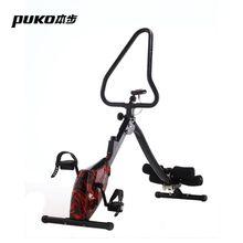 Gym Fitness Equipment Exercise Bike