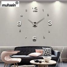 Wholesale-2017 muhsein Free Shipping Fashion 3D Mirror Sticker DIY Wall Clocks Home Decoration Meetting Room Free Shipping