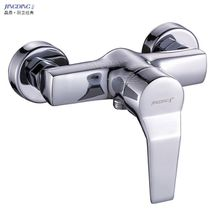 Shower Mixer Free Home Delivery All Copper Dark Cold And Hot Water Shower Faucet Down Bathroom Accessories 15cm =5.9inches