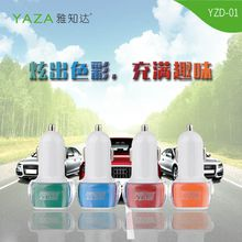 yaza01,car charger,phone chargers,car chargers,usb chargers,lightning chargers,phone chargers,mobile phone chargers,FAST CHARGERS