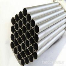 Titanium alloy tube in stock