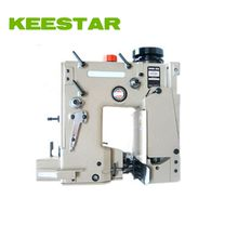 Keestar DS-9C cement sack feed bag sewing machine