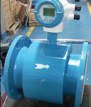 Sewage flowmeter