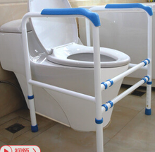 Good step (HEPO) old man barrier-free toilet armrest frame of persons with disabilities