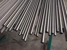 GR9 Titanium Tube (3AL - 2.5V), Titanium Bike Tubing