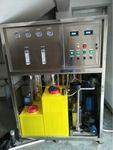 Water purification equipment No.2