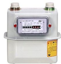 Gas Meter6