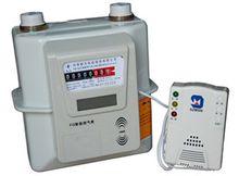 Gas Meter7