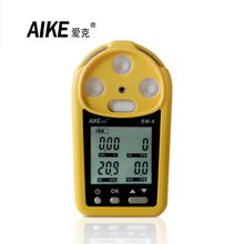 AIKE portable four-in-one gas detector EM-4 color screen toxic gas alarm CD4 color screen tape storage