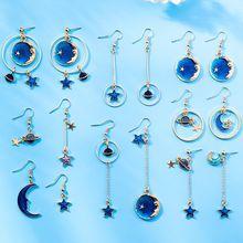 Lots of sterling silver 925 earrings small fresh blue stars moon earrings asymmetrical star of the night geometric rings long earrings