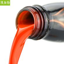 Goji Berry Juice Concentrate