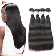 Brazilian Remy Human Hair Weave Unprocessed Brazilian Peruvian Indian Malaysian Cambodian Straight Hair Extensions Natural Black Sleek Hair