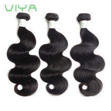 Body Wave Virgin Hair Brazilian Hair Weave Bundles Human Hair Natural Color Free Shipping