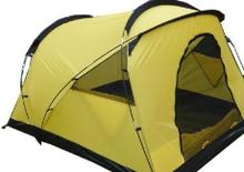Tent practicaldurablestrong  sc 1 st  DHport & shyam+waterproof+works+tentBusiness u0026 Industrial shyam+waterproof+ ...