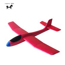 Easy to fly big size EPP foam hand throwing hand launch glider airplane with color silica gel for kids outdoor toy 56cm size stunt flying