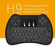 Wireless Keyboard Rii i8 2.4GHz Air Mouse Keyboard Remote Control Touchpad For Android Box TV 3D Game Tablet Pc