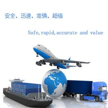 International express delivery of powder, liquid, particle and low temperature products