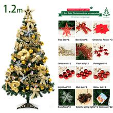 1.2m Christmas tree luxury package can be customized Christmas trees 0.85m 1.2m 1.8m 2.1m 2.5m Christmas decorations product CT-002