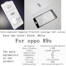 5D white black gold edge to edge full glue tempered glass for OPPO R11 R9 R11 plus