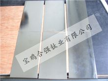 Specializing in the production of various specifications of titanium plate