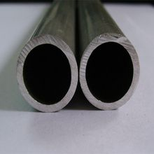 ASTM A519 cold-drawn seamless tube