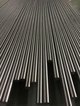 GR5 Titanium Bar (6AL - 4V)