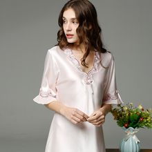 MS spring silk nightgown lace V collar sleeve silk nightgown Home Furnishing