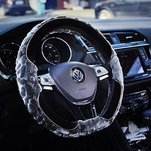 The steering wheel cover of the car sets the winter short plush steering wheel set female South Korea lovely long yilang