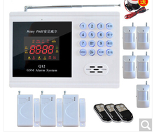 Q12 wireless burglar alarm store household doors and Windows of infrared light