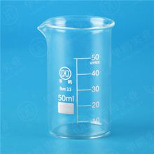 Tall form beaker with graduation and spout,Boro 3.3 glass,5-10000ML