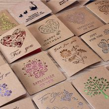 Fancy high-end custom kraft carved greeting cards supplier