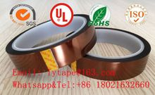 Polyimide silicone heat resistance kapton tape
