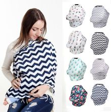 Baby INS stroller cover Stretchy rayon blend multi use cape nursing breastfeeding scarf canopy baby car seat cover
