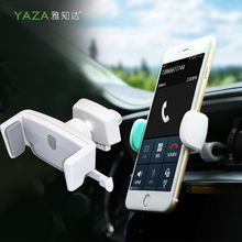 YAZA Z5,Cell phone's base, phone support,Phone base, Mobile phone stents,Mobile base, Cell support,car support,Vehicle mounts,Car mount