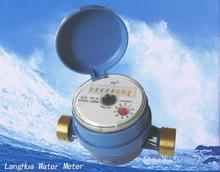 LXDG-15M-20M Household water meter