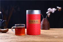 Peng Xiang Brand Can Packaged First Grade Tea