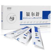 lady care antibacterial gel vagina gel lady gel