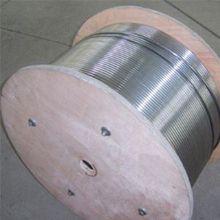 Seamless Pressure Vessel