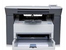Hewlett-packard (HP) M1005 black-and-white laser triad multi-function equipment