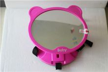 Baby Back Seat Mirror For Car