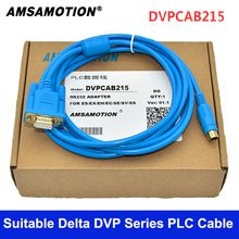 Amsamotion Serial Cable DVPCAB215 Suitable Delta PLC Programming Cable DVP Download Cable Serial RS232 Interface DVPCAB215