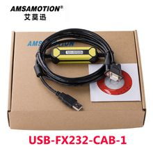 Free shipping Amsamotion Upgraded Version USB-FX232-CAB-1 Cable Suitable Mitsubishi F940 930 920 Touch Panel Programming Cables
